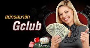 ขั้นตอนในการสมัครสมาชิก gclub-casino